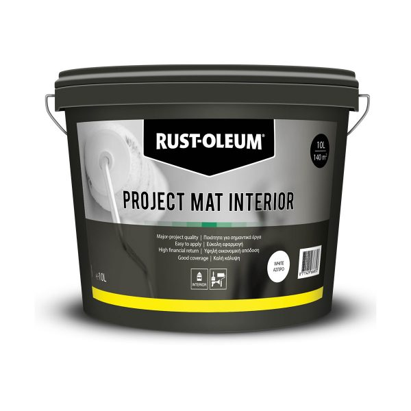 PROJECT MAT INTERIOR