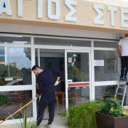 Agios-Stefanos-(9)