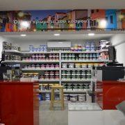 Showrooms 08